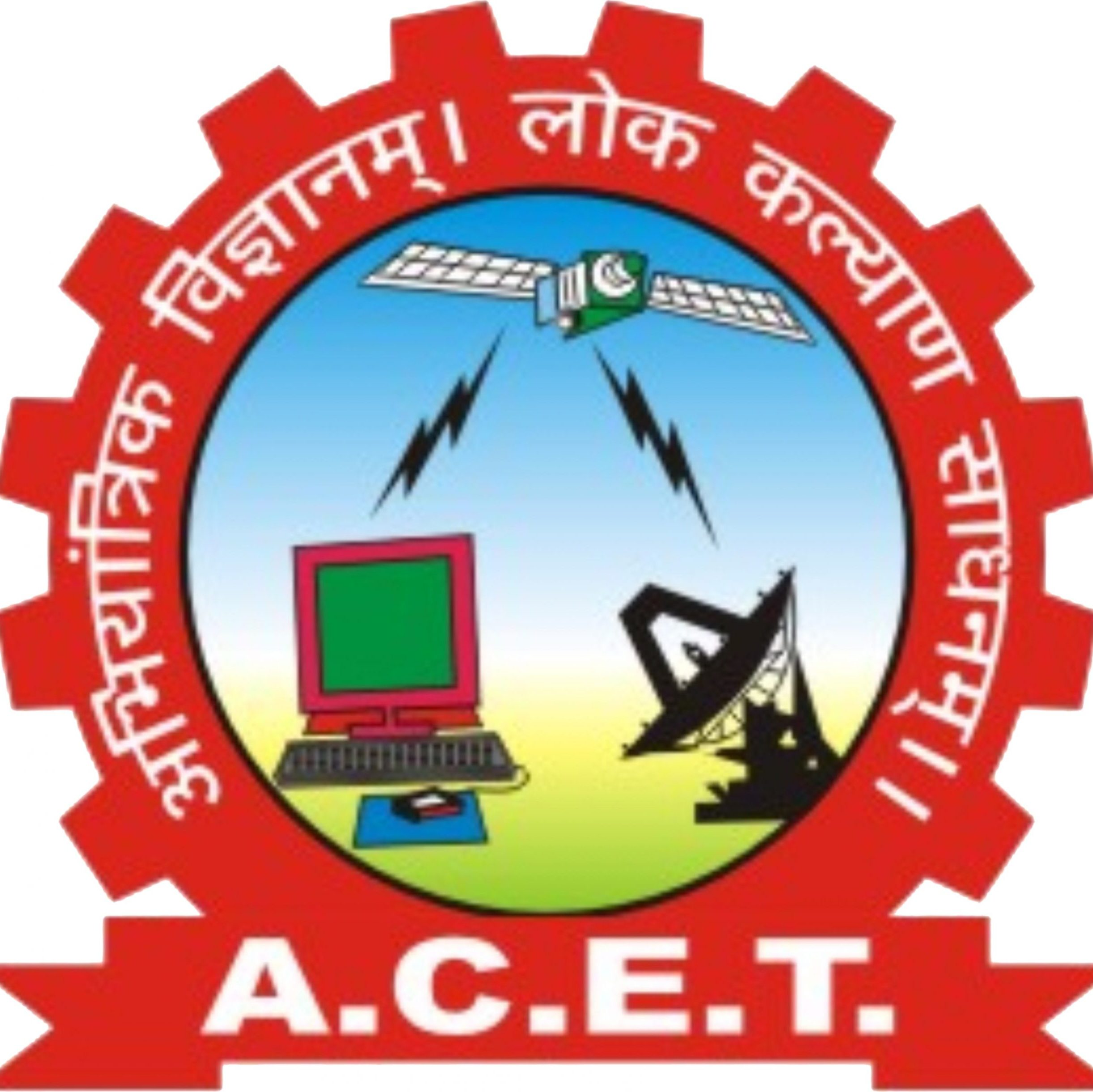 ALIGARH COLLEGE ENGINEERING AND TECHNOLOGY